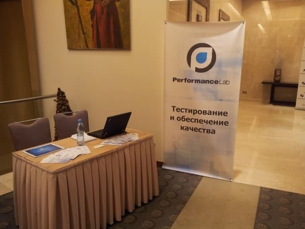 Межрегиональный Форум «Информационные технологии в госсекторе