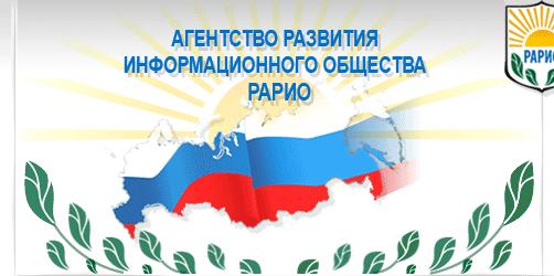 Пресс-конференция «Информационное общество в России: итоги года»