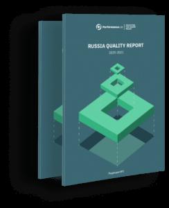 Аналитический отчет по российскому рынку тестирования ПО Russia Quality Report 2020-2021