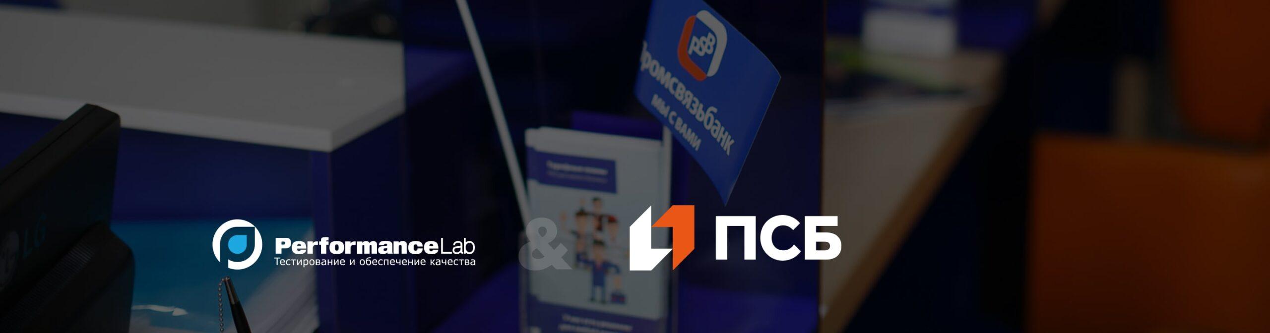 Интервью Елены Ролиной ПСБ превью